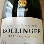 """【シャンパン&ギフト購入レポ】映画""""007""""のジェームス・ボンドが愛飲するシャンパン、BOLLINGER(ボランジェ)!"""
