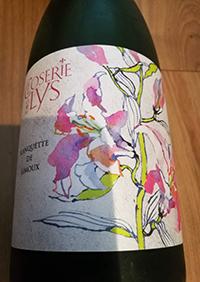 【ギフト購入レポ】ユリの花が描かれた、フランスの美ボトルスパークリングワイン!クロズリー・デ・リ!