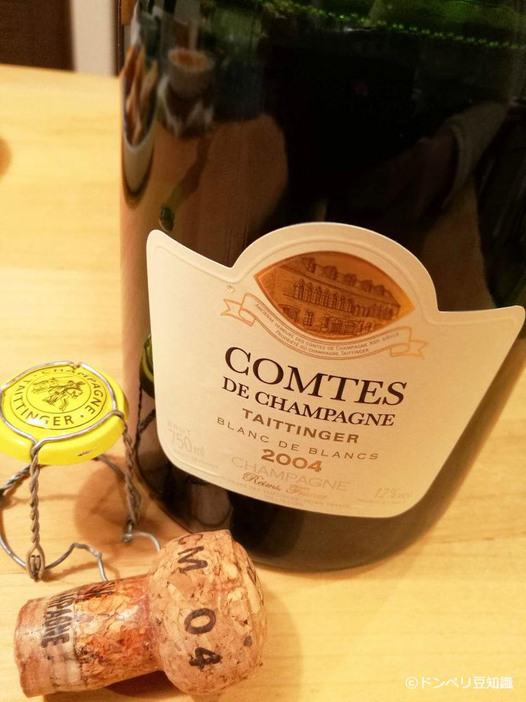 美味しさに思わず感動!ワイン初心者でも後悔しない、高級シャンパン3本とは!オススメ高級シャンパン!