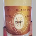 最高級シャンパン「ルイ・ロデレール クリスタル」とは!?種類や価格、実際に飲んでみてどうだった!?リアル体験レポート!