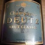 「眠れる美女」と表現されるシャンパン、『ドゥーツ(Deutz)』!ギフト購入レポート!