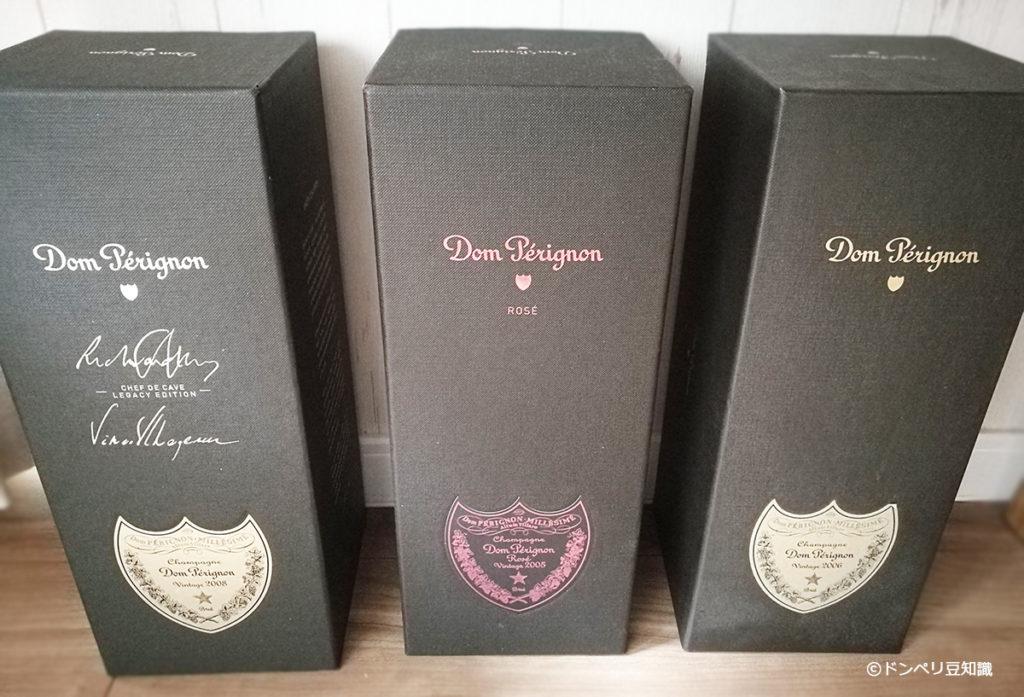 「箱付き」シャンパンやスパークリングワイン、「箱なし」と何が違うの!?箱なしでも見栄えを良くする方法とは!?