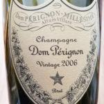 【ドンペリ&知識】シャンパンブランド、ドンペリこと『Dom Perignon(ドンペリニヨン)』とは?