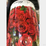 「フィオーレデルアモーレ」ギフト購入レポ!フィオーレ・デル・アモーレの意味や由来!スパークリングワインなのに、バラの花束!?