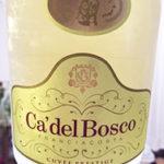 【スパークリングワインと種類】各国のスパークリングワインの呼名や種類一覧!