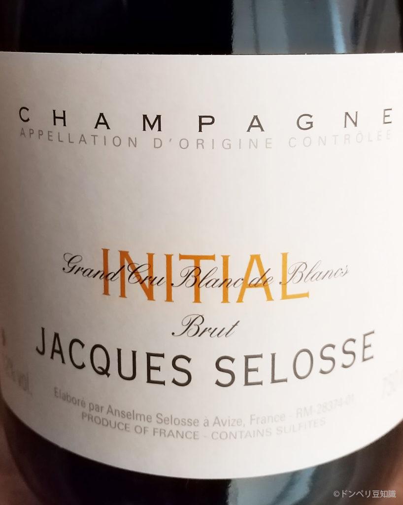 シャンパン革命!記憶に残る「ジャック・セロス」初体験レポ。クリュッグ超えちゃった!?一般消費者でも分かる味わいや香り、オススメの飲み方とは!?