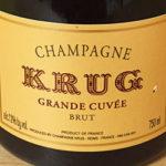 【シャンパン&高級】高級シャンパンって、何!?どんなシャンパンのこと!?
