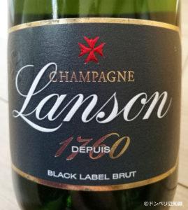 【シャンパンと保存】シャンパン、自宅での保存方法は?自宅保存の注意点!