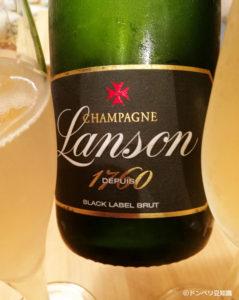 シャンパン、ランソンとは!?ランソンの種類と価格、歴史、実際に飲んでどうだった!?