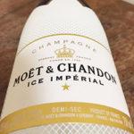 【シャンパン&氷】「ワインってこんなに美味しいの!?」、氷を入れて楽しむタイプの甘口シャンパン!