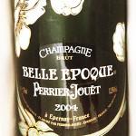 【高級シャンパン&贈り物】大切な人へ贈りたい『高級シャンパン』!素人がつい選びたくなる、3本!