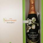 """""""結婚祝い""""に喜ばれる、""""シャンパン""""を選ぶ3つのコツと注意したいこと!結婚祝いに差をつける、オススメのシャンパンは!?サプライズ演出方法は!?"""