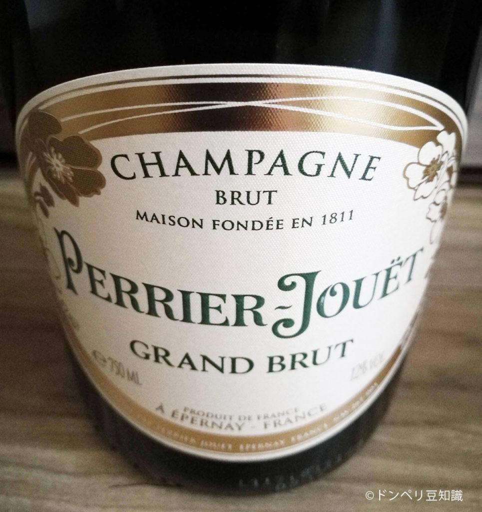 女性が「美味しい」と笑顔になれるオススメシャンパン、スパークリングワインリスト。彼女や女性へのプレゼントにもオススメ!