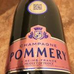 【シャンパン購入レポ】思わず『可愛い』と言いたくなる!?女子を魅了する、ロゼシャンパン『ポメリー ロゼ』!