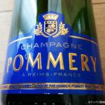 シャンパン、「ポメリー」とは!?ポメリーの種類と価格、歴史、実際に飲んでどうだった!?