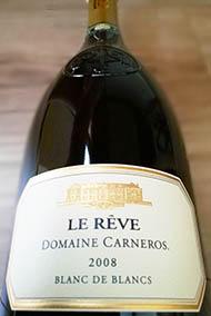 【スパークリングワイン&ギフト購入レポ】『夢』という名のスパークリングワイン、