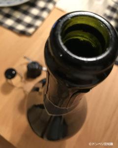 開いたスパークリングワイン