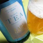 紅茶スパークリングワイン