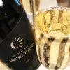 【スパークリングワイン購入レポ】1200円以下!?ワイン雑誌で旨安大賞を受賞したアルゼンチンのスパークリングワイン、購入レポ!